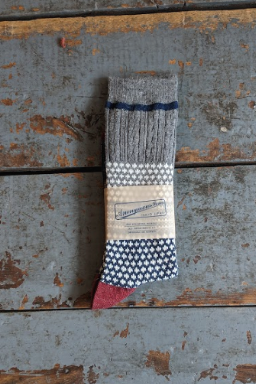 AnonymousIsm Pattern Socks Navy Bubble/Cable