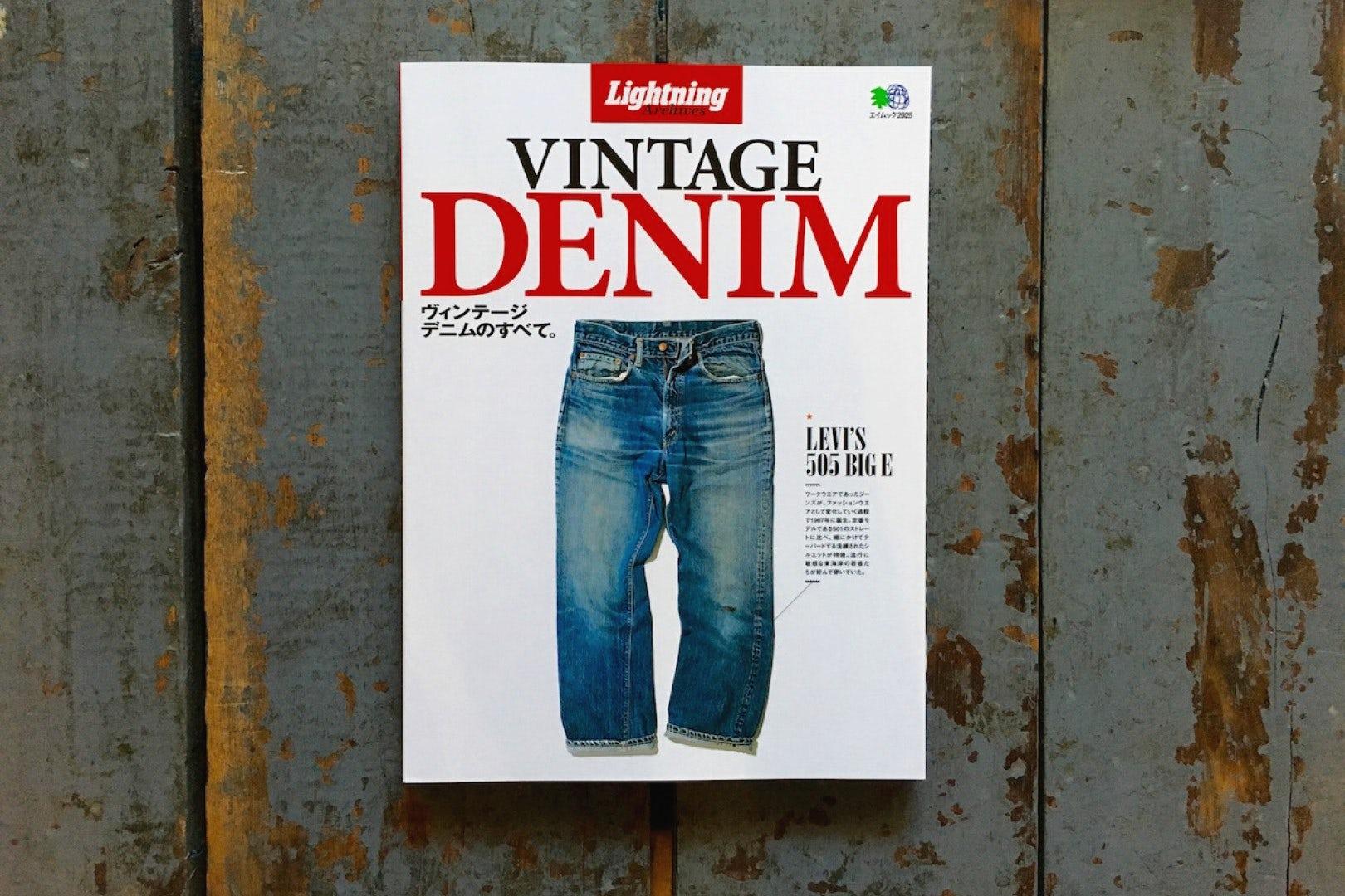 Lightning Vintage Jeans Lightning